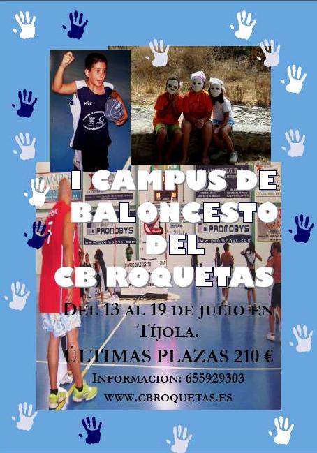 cartel-roquetas-campus.JPG